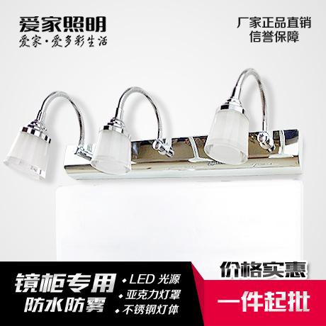 亚克力LED镜前灯不锈钢防水雾浴室洗手间镜柜灯软管伸缩化妆壁灯