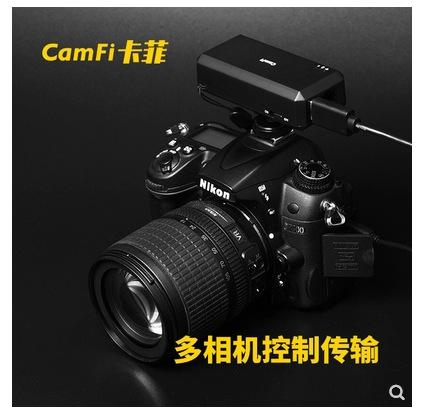 Camfi卡菲单反相机无线遥控传输控制取景器5D4/3远程WiFi查看照片