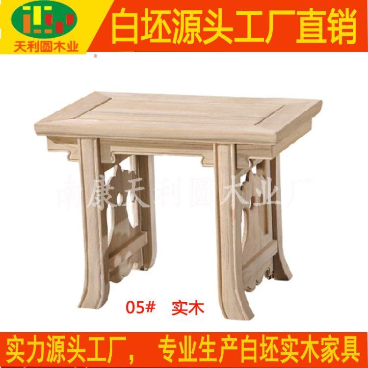 古典中式白坯实木鼓凳白茬矮凳白坯仿古将军凳白胚实木家具