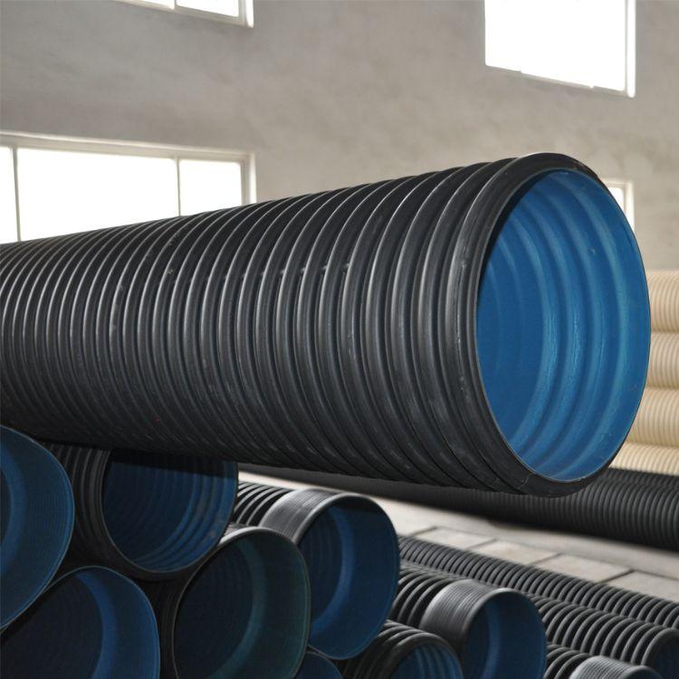 大口径PE双壁波纹管厂家 现货供应HDPE双壁波纹管 市政排污管材