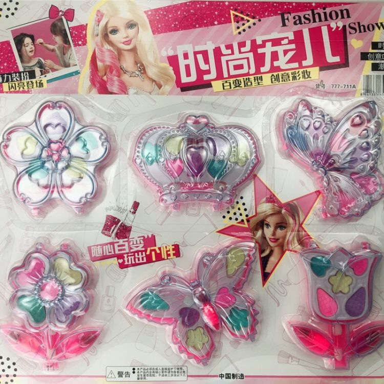 热卖 挂板创意儿童仿真公主彩妆玩具套装女孩过家家玩具生日礼物