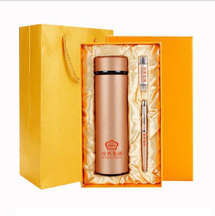 商务礼品套装保温杯定制LOGO公司年会活动礼品充电宝套装移动电源