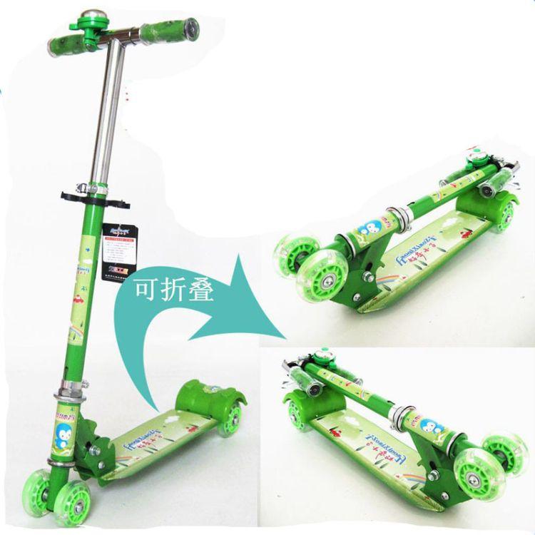 好奇小子厂家直销迷你儿童滑板车四轮折叠便携户外滑板车运动创意