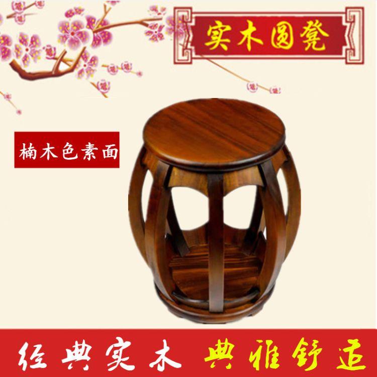 秦煌古筝琴凳 紫檀木鼓凳琴行乐器专配凳子现货批发 可定制古筝凳
