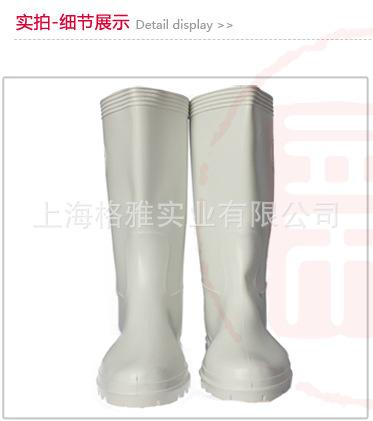 耐油高靴食品靴 白色