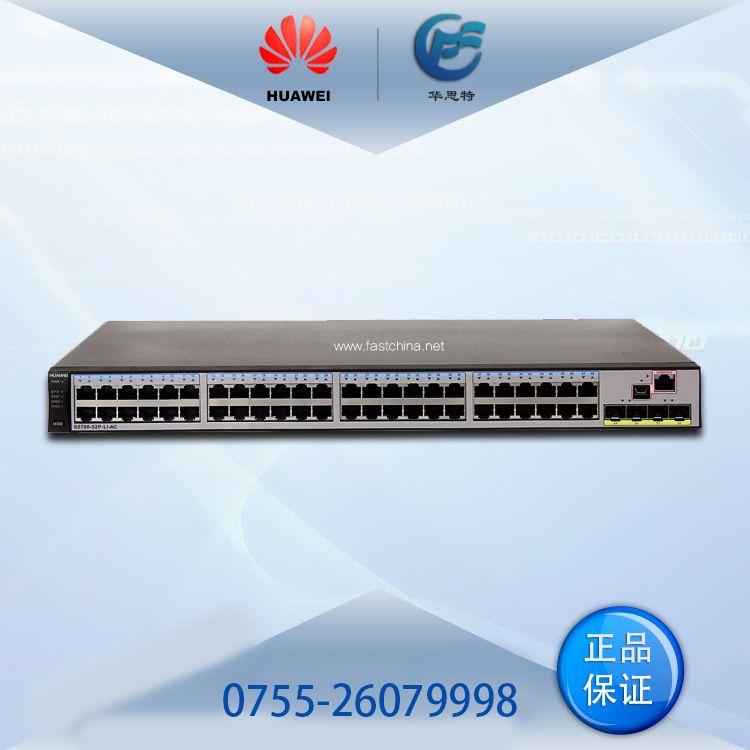 Huawei/华为交换机 S5720S-52P-LI-AC 48口 千兆接入交换机