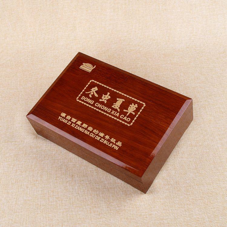 厂家直销冬虫夏草木盒环保高档包装礼盒营养品木盒定做量大从优