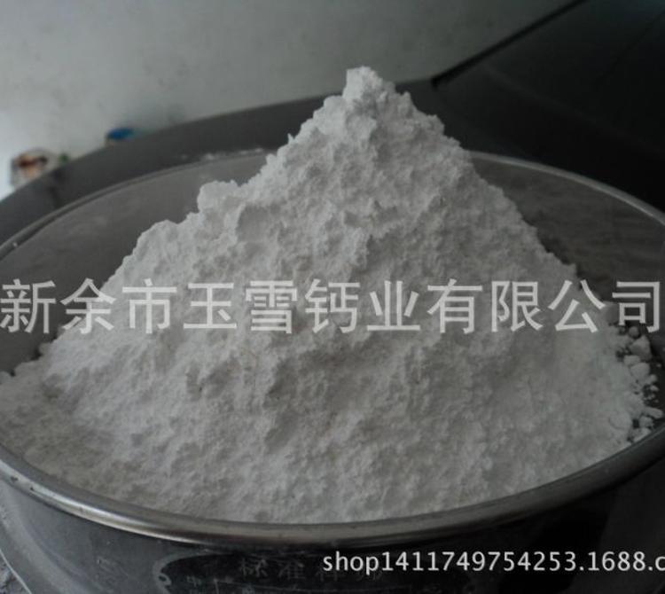 厂家供应400目硫酸钡,碳酸钙粉,硅灰石粉。