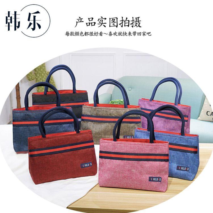双拉链零钱包时尚耐用上班文艺手提袋牛津妈咪散步包饭盒便当手袋