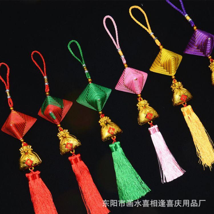 2018新款高档大号粽子端午节挂件装饰五彩绳香包香囊端午节礼品