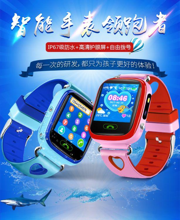 Y59儿童智能电话手表儿童防水高清彩屏触摸磁吸充电礼品工厂直销