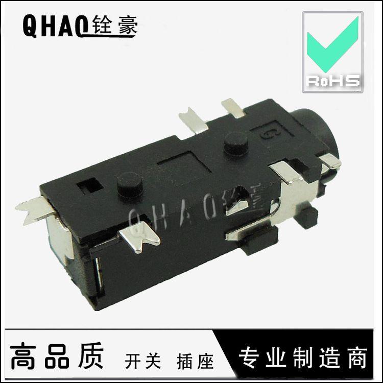 厂家供应3.5SMT贴片环保耳机插座PJ-328B 用于音响/电脑音频插座
