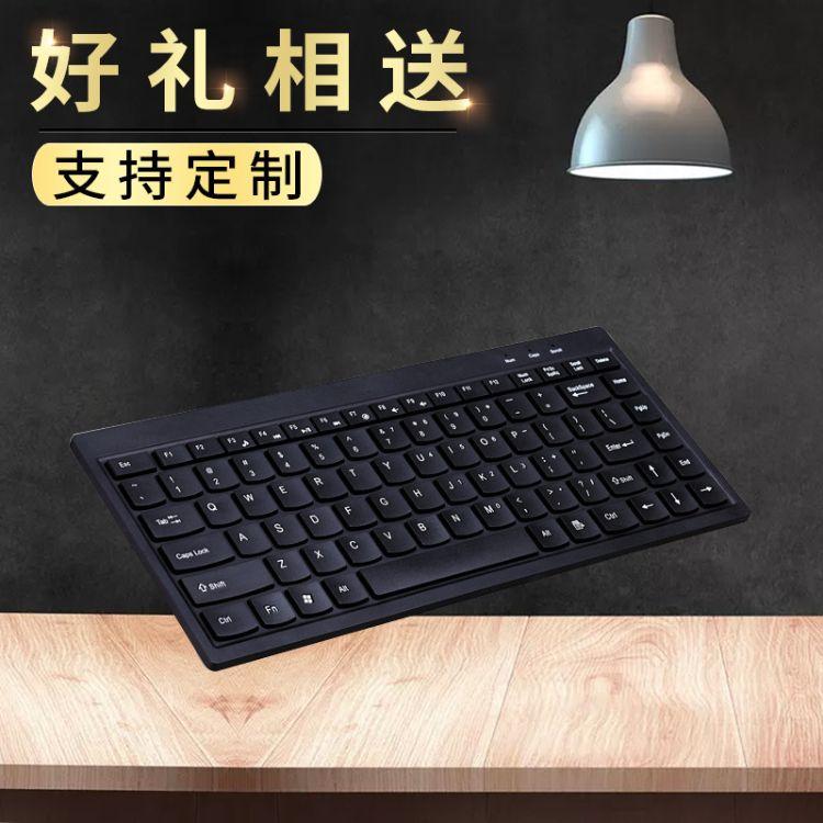 工厂直销 巧克力色2.4G无线键盘鼠标套装小键盘 USB keyboard