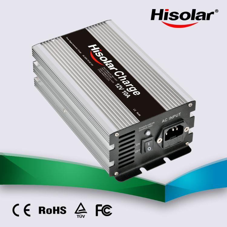 12V10A智能充电机 铅酸电池充电器 大功率充电机 电池充电器