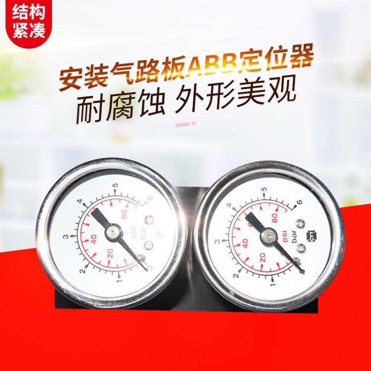 气路板ABB定位器 小型阀门定位器