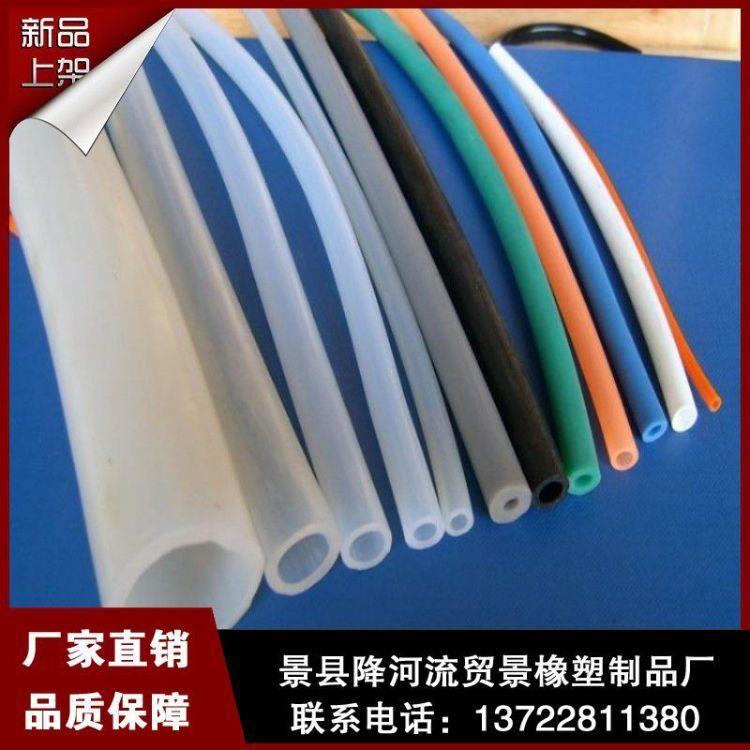 厂家直销耐高温硅胶管 6*10 各种颜色优质硅胶管