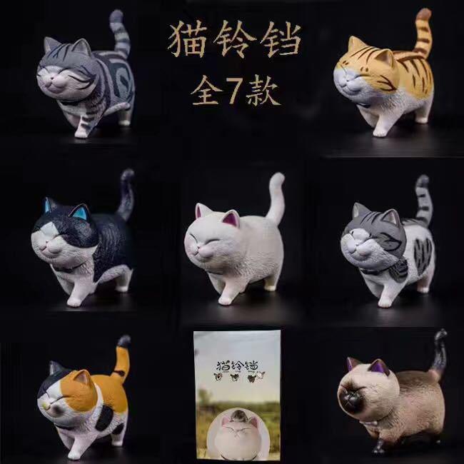 西木动漫 超萌新品 不二马大叔 空想造物猫铃铛7款猫咪透明袋盒装