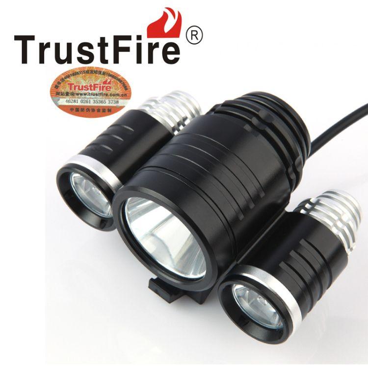 TrustFireD003自行车前灯LED强光远射铝合金夜骑装备户外骑行