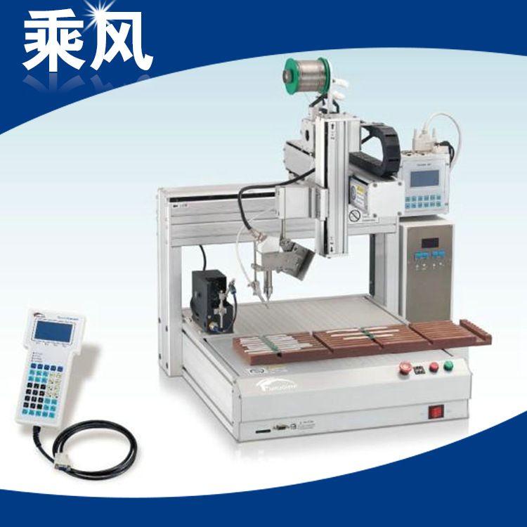 厂家生产直销 优质电阻焊机 自动弧焊电阻焊机 质量保证 售后可靠