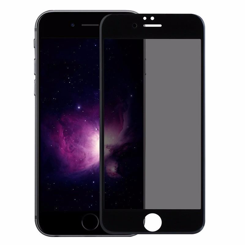 钢化防窥膜全屏幕覆盖 适用 苹果 iPhone 7 7 Plus 6 6s Plus手机