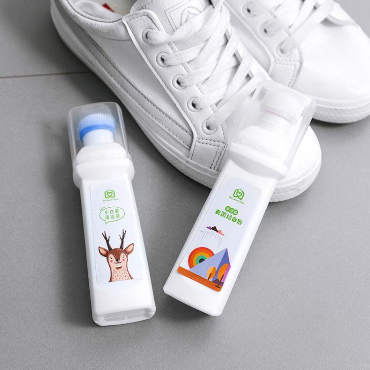 小白鞋洗鞋神器刷鞋擦鞋白鞋一擦白清洗剂清洁剂去污增白喷雾泡沫