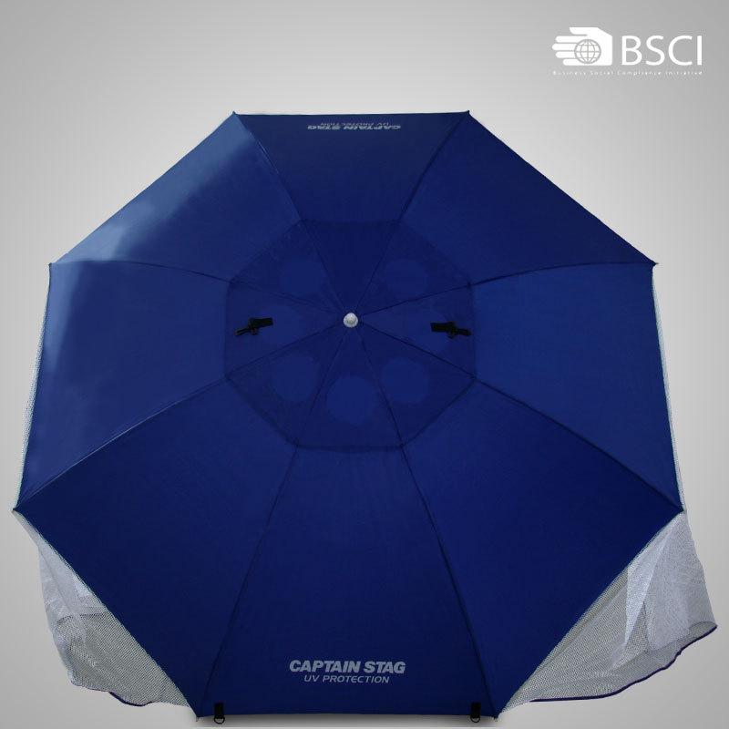 定制logo防风钓鱼伞精品帐篷伞手动沙滩伞户外广告太阳伞一件代发
