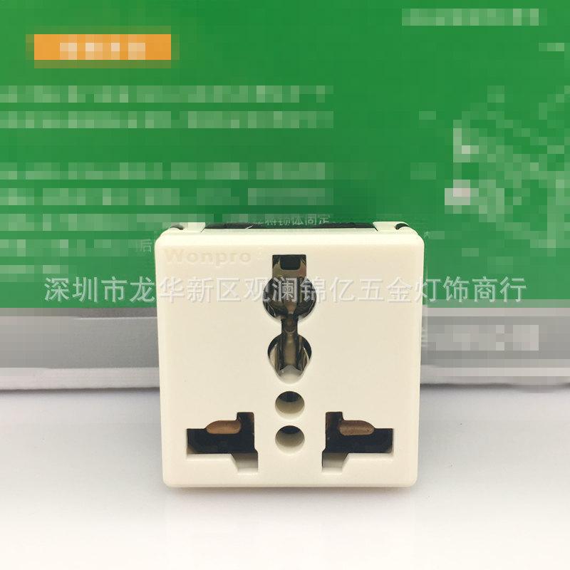 稳不落插座芯20A250V万能孔工业流水线专用功能键118型面板芯R4T