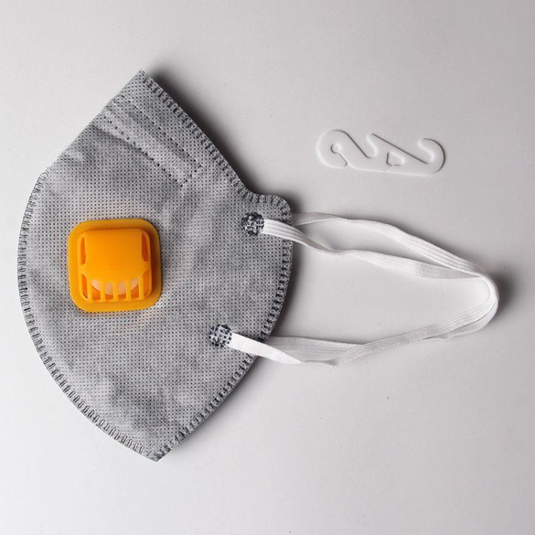 105VC活性炭口罩防尘、防雾霾、KN95高效过滤低阻口罩
