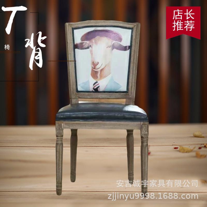 厂家直销实木美欧式 T型靠背方背餐椅酒店家具咖啡厅别墅民宿专用