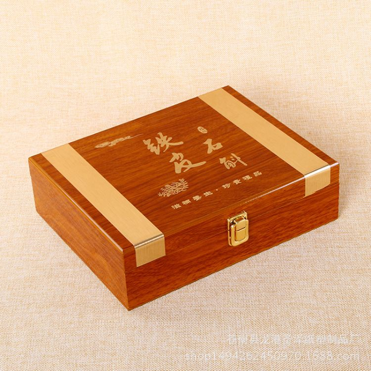 厂家现货工艺木盒 铁皮枫斗高档礼品盒  密度板盒 保健滋补包装盒