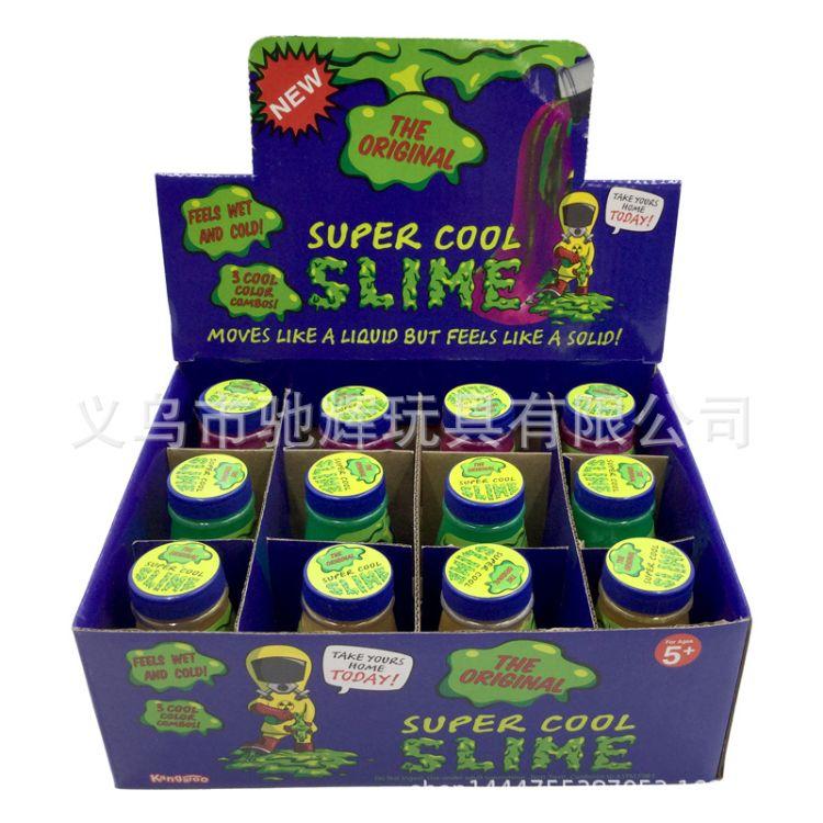 热卖锥形瓶沙皮胶鼻涕泥史莱姆儿童益智玩具新款整人整蛊slime