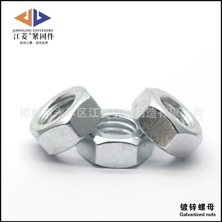 国标镀锌六角螺母 碳钢4.8级  m12螺母 外六角螺帽 货源充足