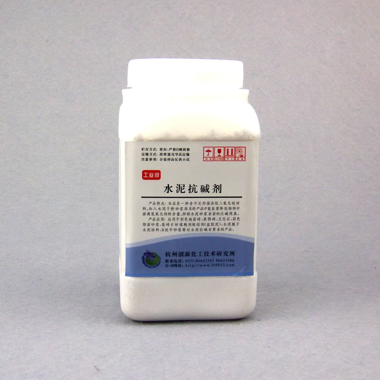 水泥抗碱剂 水泥抑碱剂 阻碱剂防止水泥墙面填缝剂瓷砖胶泛碱发白