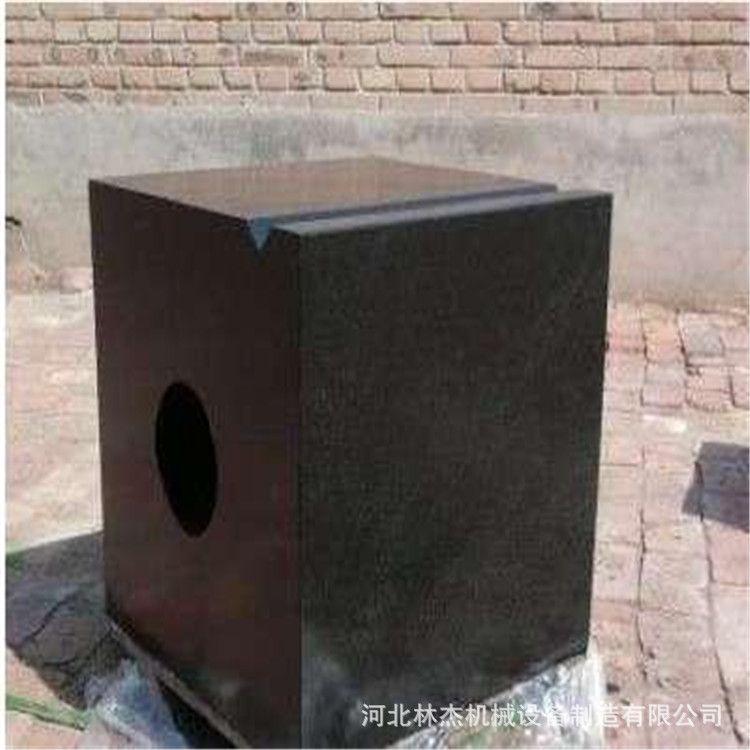 大理石方箱 花岗石方箱 花岗石检验岩石方箱 大理石机床检验方箱