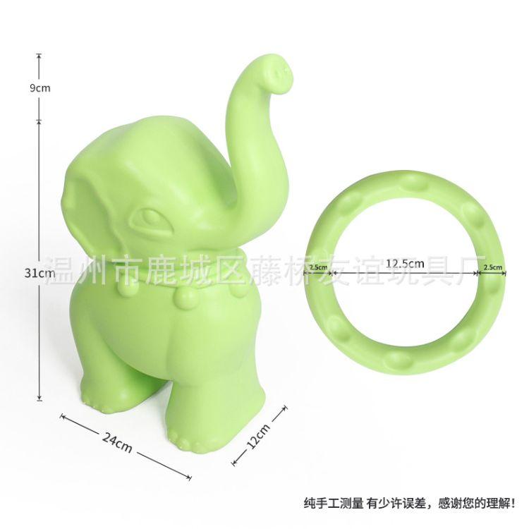 儿童感统训练器材 亲子游戏 运动会用品 动物套圈 大象套圈 投掷