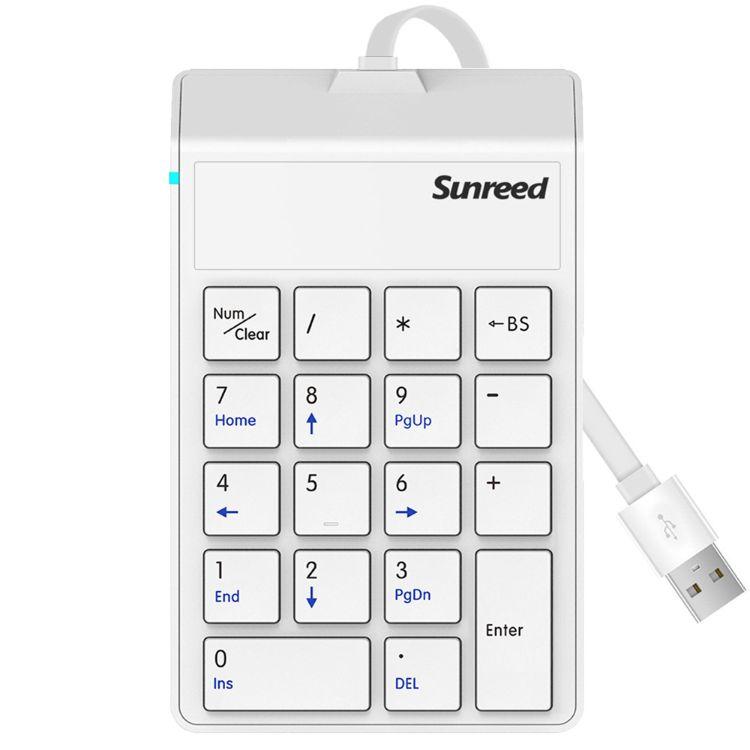桑瑞得SKB886S 定制有线数字小键盘 剪刀脚按键 免切换 厂家直销