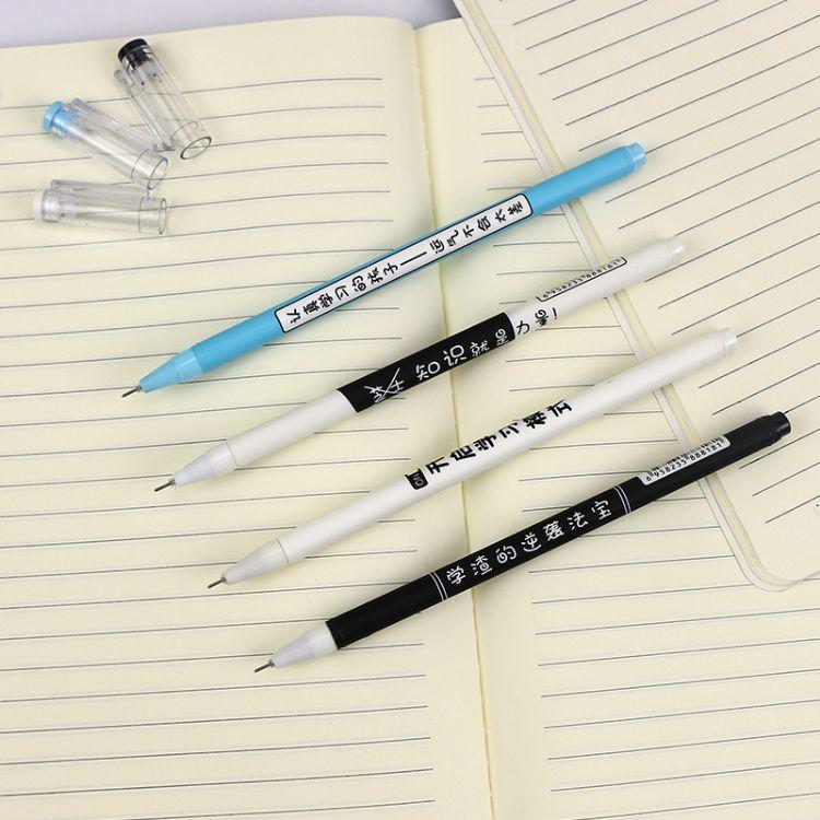 促销创意文字个性标语学霸中性笔学生文具搞怪黑色书写水笔0.5mm