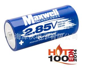 Maxwell K2 2.85V/3400F单体 原装正品(中国区授权代理)