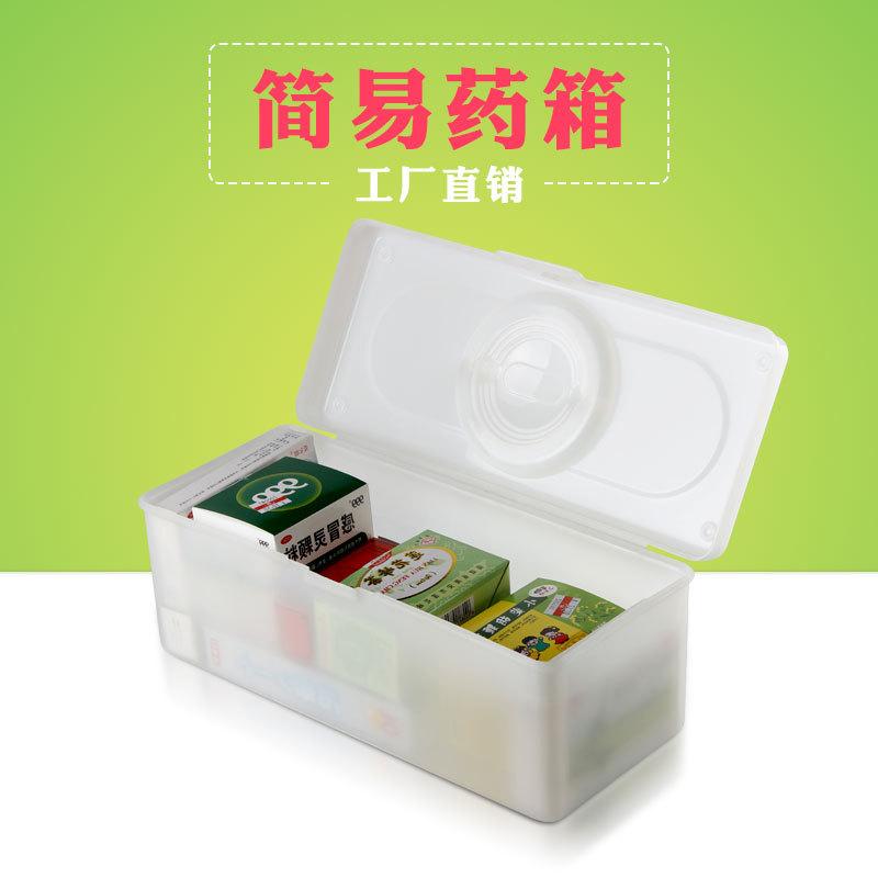 家庭医药箱保健急救箱 塑料 手提大号白色透明小药箱家用收纳钓鱼