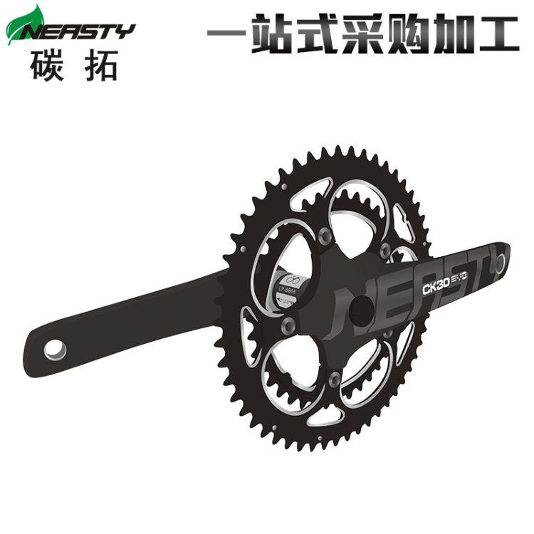自行车山地中空一体曲柄 山地车自行车牙盘配中轴 碳纤维链轮曲柄
