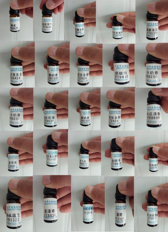 供应各种日化产品香料,价格优惠,香味纯正