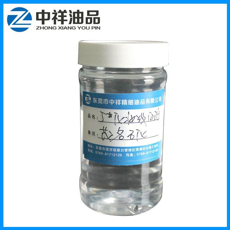 供应茂名石化15号化妆级液体石蜡油