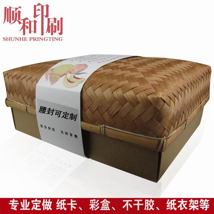 现货 牛皮纸礼品粽子包装盒 牛皮纸天地盖瓦楞包装盒子 可烫LOGO