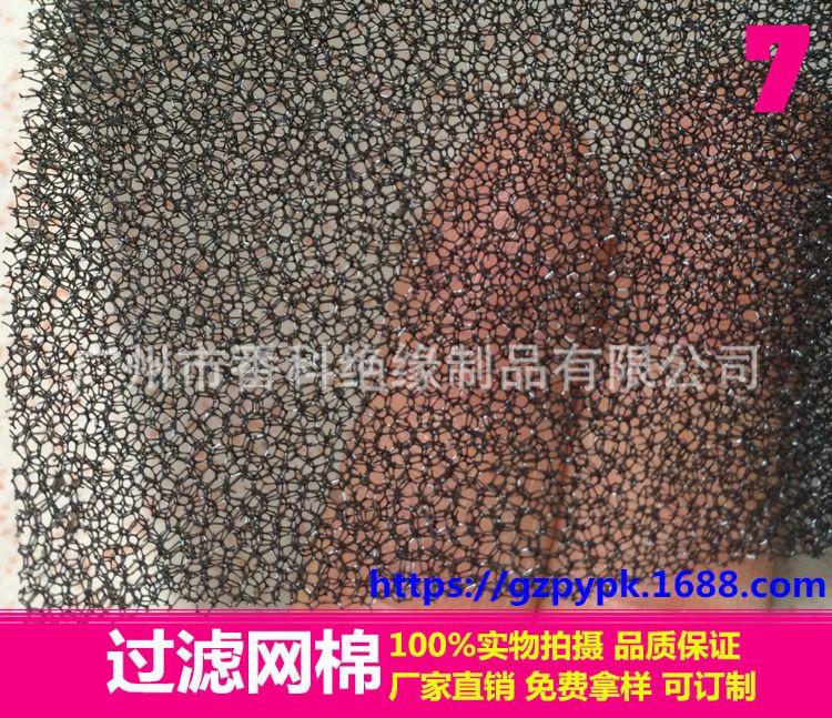 供应40PPI 3MM厚过滤网绵 黑色防尘海棉 空调吸尘网棉