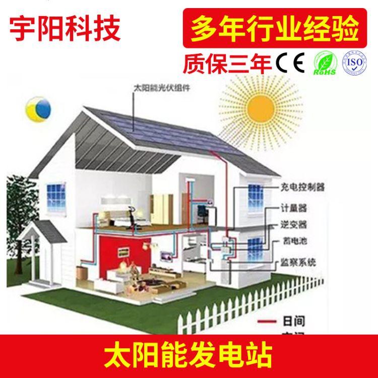 NETCCA 家用屋顶分布式并网太阳能发电站 太阳能发电系统家庭定制