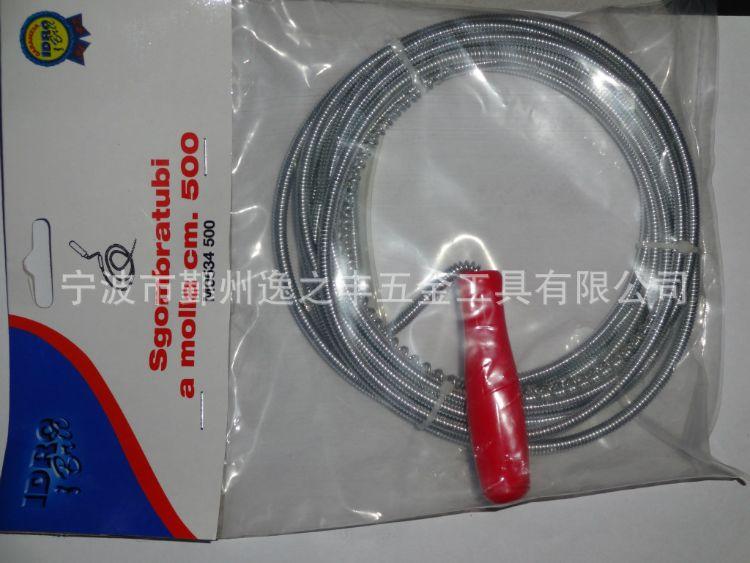 本公司专业生产兼销售疏通器  供应5米家用管道疏通器