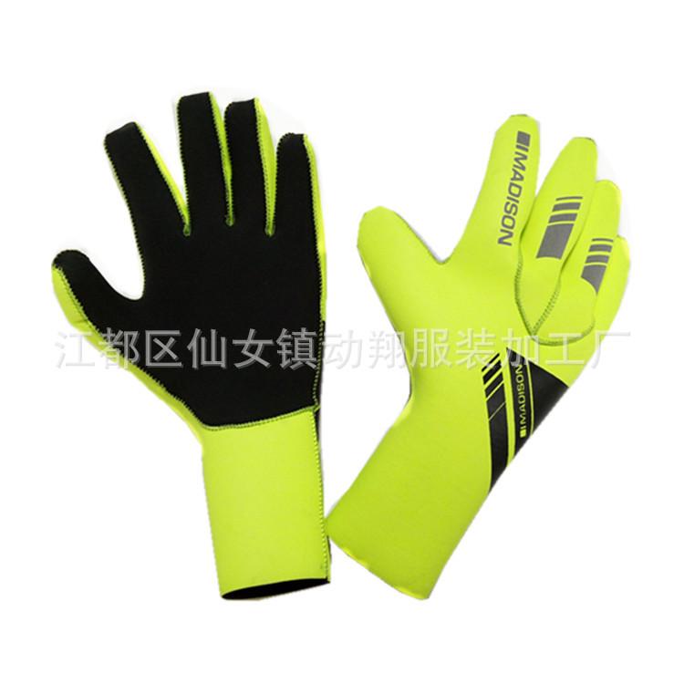 厂家批发 潜水手套 韩国超弹防水游泳手套 成人防滑保暖浮潜手套