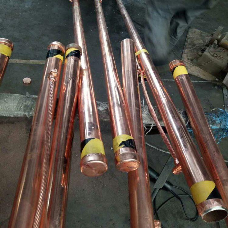 筑益防雷 电解离子接地极离子接地棒规格全
