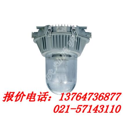 厂家直销 NFC9181防眩泛光灯 吸顶式70W 220
