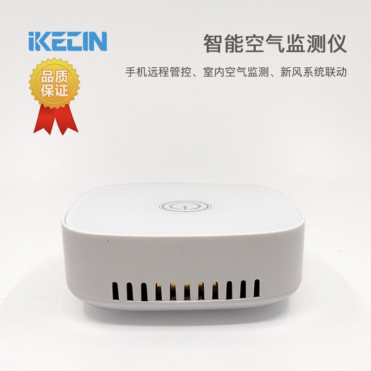 智能家居网关 智能控制主机 空气监测 联动主机 iKECIN 科什科技